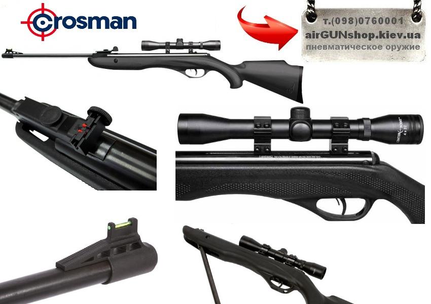 Самая низкая цена на пневматическую винтовку Кросман Фантом!