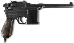 """Пістолет """"Маузера"""""""