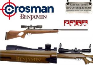 пневматичнf гвинтівка Crosman