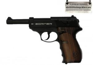 Пневматмчний пістолет Borner С41