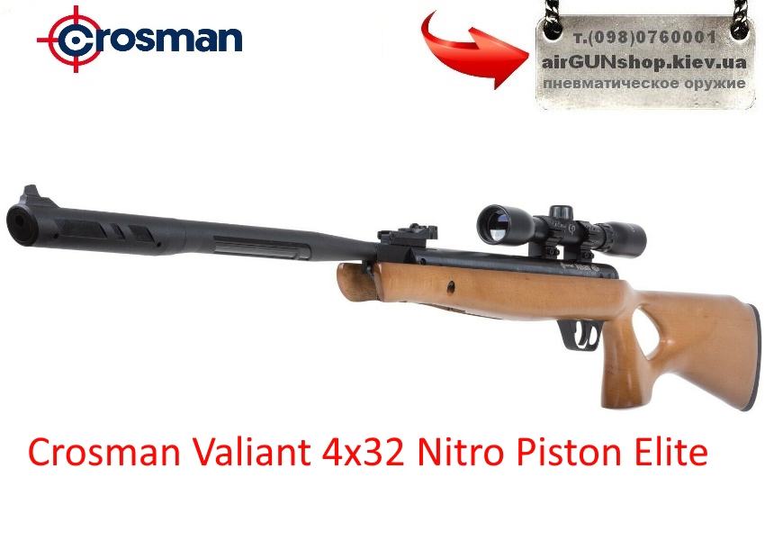 Crosman Valiant 4x32 Nitro Piston Elite