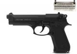 Beretta 92 - Пистолет стартовый Retay Mod.92 - Retay Mod 92, является полуавтоматическим стартовым пистолетом с УСМ двойного действия. Данная модель представляет собой реплику знаменитого пистолета Beretta 92FS. Пистолет предназначен для отстрела холостых патронов. Пистолет стартовый Retay Mod.92, B